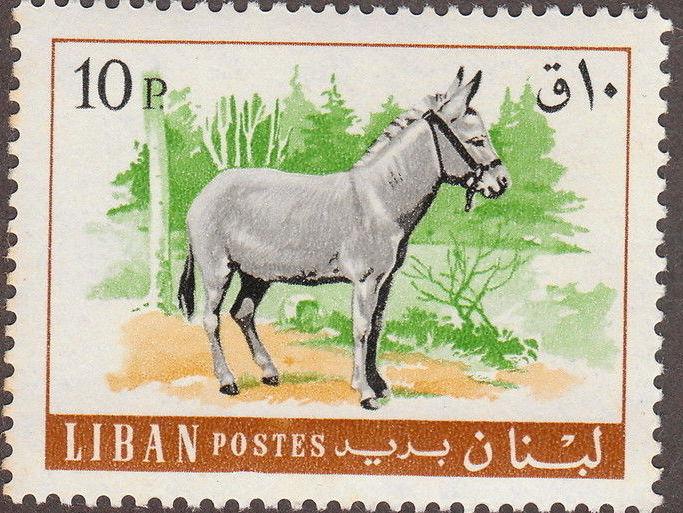 Lebanon 1968 Farm Animals e.jpg