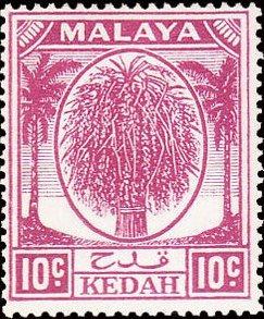 Malaya-Kedah 1950 Definitives g.jpg
