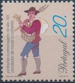 Portugal 1995 Professions and Characters from XIX Century (1st Group) b.jpg