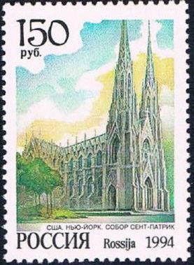 Russian Federation 1994 Cathedrals of World g.jpg