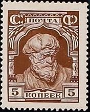 Soviet Union (USSR) 1927 Second Definitive Issue d.jpg