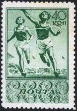 Soviet Union (USSR) 1938 Sports f.jpg