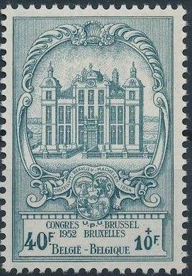 Belgium 1952 World Post Congress l.jpg