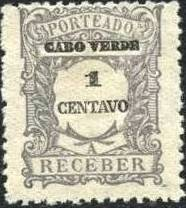Cape Verde 1921 Postage Due Stamps b.jpg