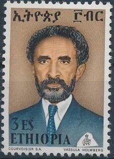 Ethiopia 1973 Emperor Haile Sellasie I q.jpg