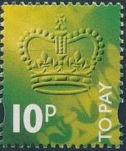 Great Britain 1994 Postage Due Stamps d.jpg