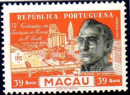 Macao 1954 400th Anniversary of São Paulo City