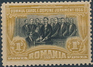 Romania 1906 40th Anniversary of the Reigning of Karl I