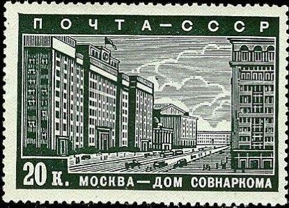 Soviet Union (USSR) 1939 New Moscow b.jpg