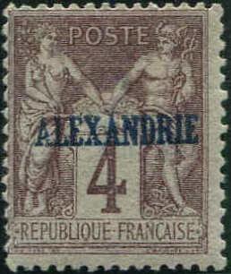 "Alexandria 1899 Type Sage Overprinted ""ALEXANDRIE"" d.jpg"