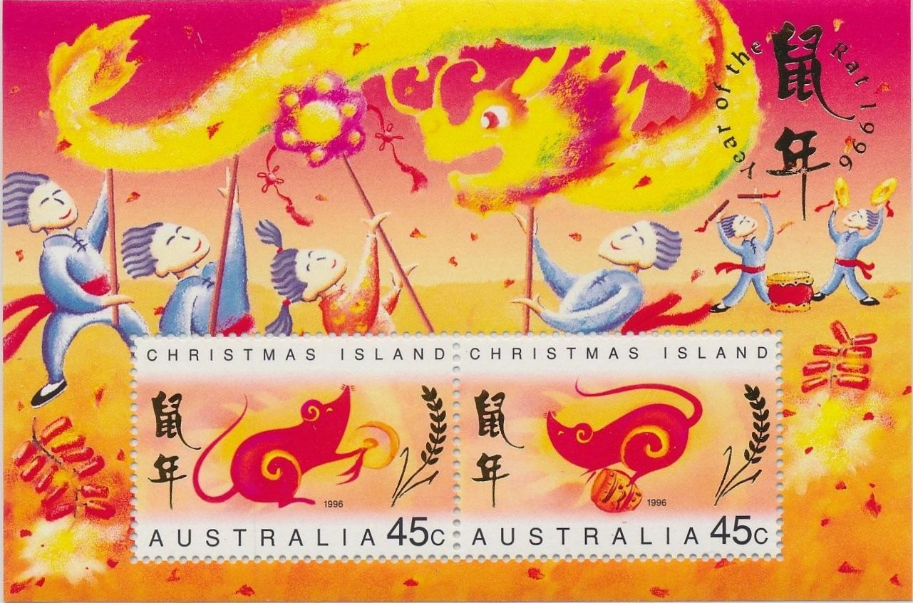 Christmas Island 1996 Year of the Rat h.jpg