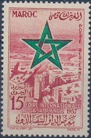 Morocco 1957 International Fair Casablanca