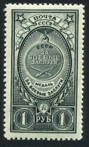 Soviet Union (USSR) 1946 Orders and Medals of the USSR (3rd Group) e.jpg