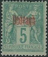 """Dédéagh 1893 Type Sage Overprinted """"Dédéagh"""""""