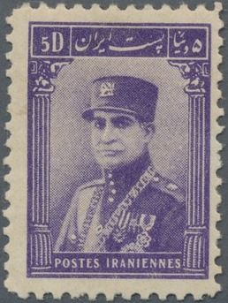 Iran 1935 Reza Shah Pahlavi