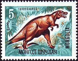 Mongolia 1967 Prehistoric animals