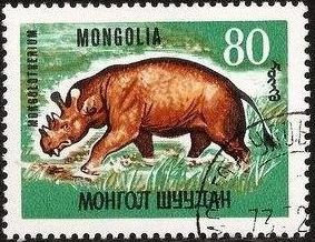 Mongolia 1967 Prehistoric animals g.jpg
