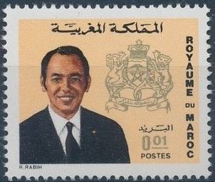 Morocco 1973 King Hassan II & Coat of Arms