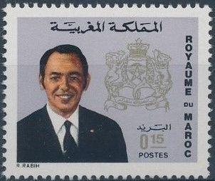 Morocco 1973 King Hassan II & Coat of Arms e.jpg