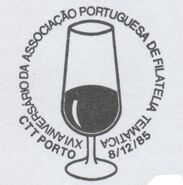 Portugal 1985 XVI Anniversary of the Portuguese Association of Thematic Philately PMa
