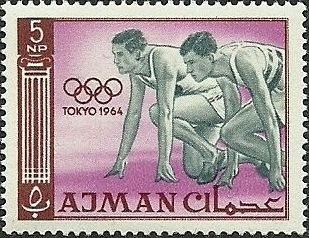 Ajman 1965 Olympic Games