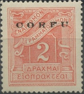 Corfu 1941 Postage Due Stamps e.jpg