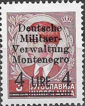 Montenegro 1943 Yugoslavia Stamps Surcharged under German Occupation e.jpg