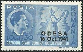 Romania 1941 Anti-Bolshevism Crusade Overprinted