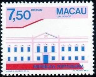 Macao 1983 Public Buildings (2nd Group) e.jpg