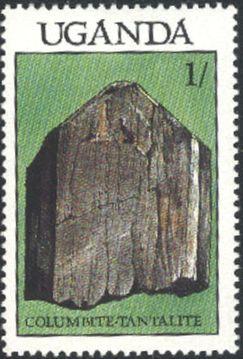 Uganda 1988 Minerals