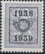 Belgium 1958 Heraldic Lion with Precancellations