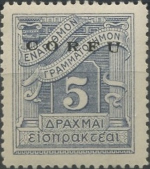 Corfu 1941 Postage Due Stamps f.jpg