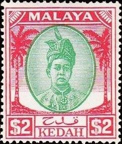 Malaya-Kedah 1950 Definitives n.jpg