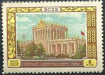 Soviet Union (USSR) 1956 All-Union Agricultural Fair (Pavilions) l.jpg