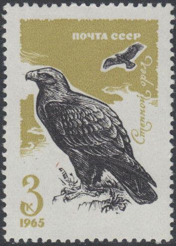 Soviet Union (USSR) 1965 Birds (3rd Group) a.jpg