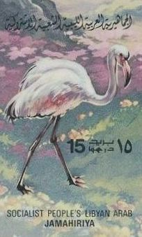 Libya 1982 Birds t.jpg