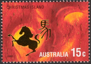 Christmas Island 2002 Year of the Horse i.jpg