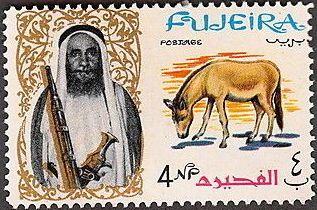 Fujeira 1964 Sheikh Mohamed bin Hamad al Sharqi and Fauna (Definitives) d.jpg