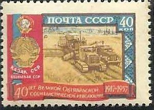 Soviet Union (USSR) 1957 40th Anniversary of Great October Revolution (3rd Issued) j.jpg