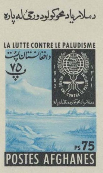 Afghanistan 1962 Malaria Eradication t.jpg