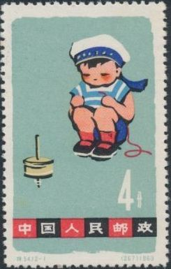 China (People's Republic) 1963 Children's Day