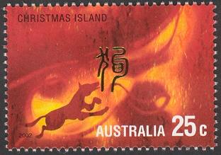 Christmas Island 2002 Year of the Horse m.jpg