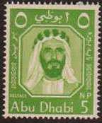 Abu Dhabi 1964 Sheik Zaid bin Sultan al Nahayan