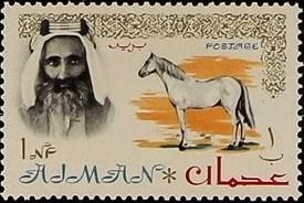 Ajman 1964 Sheik Rashid bin Humaid al Naimi and Fauna