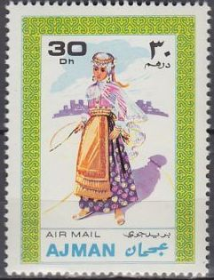 Ajman 1968 National Costumes