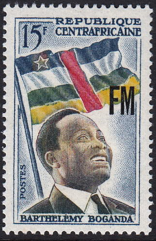 Central African Republic 1962 Military Stamps a.jpg