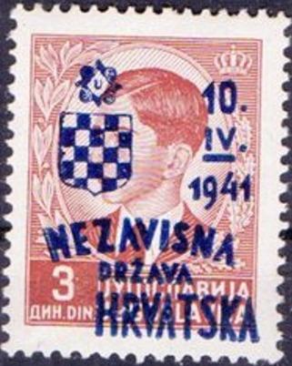 Croatia 1941 Anniversary of Independence f.jpg