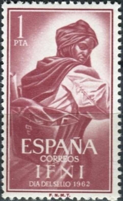Ifni 1962 Stamp Day c.jpg
