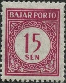 Indonesia 1955 Postage Due Stamps
