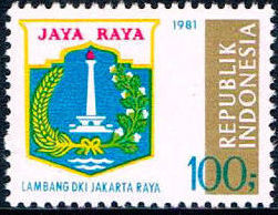 Indonesia 1981 Provincial Arms (2nd Group)